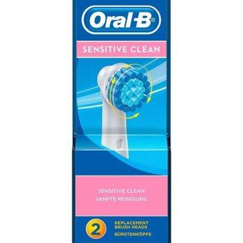Đầu bàn chải điện Oral-B Sensitive Clean